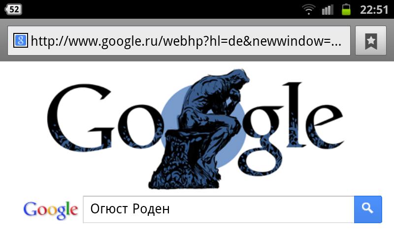 google-doodle auguste rodin